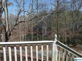 600 Donahoo Ln - Photo 13