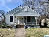 7306 Division Ave - Photo 1