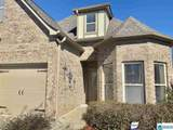 5171 Yorkshire Dr - Photo 3