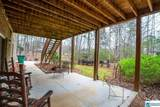 651 New Hope Mtn Rd - Photo 45
