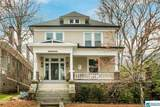 2917 10TH AVE - Photo 1