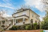 2917 10TH AVE - Photo 4