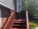 404 Oak Leaf Ln - Photo 4