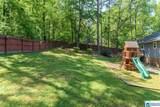 404 Oak Leaf Ln - Photo 41