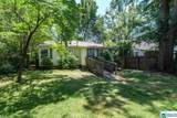 1912 2ND AVE - Photo 35