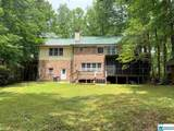 953 Lakeside Dr - Photo 8