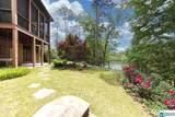 1723 Lake Hardwood Dr - Photo 5