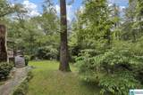 5205 Whippoorwill Rd - Photo 38