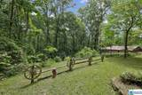 5205 Whippoorwill Rd - Photo 9