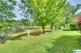 1403 Meadow Wood Dr - Photo 43