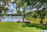 643 Coves Point Dr - Photo 2