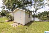 643 Coves Point Dr - Photo 49