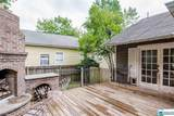1010 Highland Rd - Photo 29