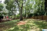 1690 Shades Pointe Dr - Photo 48