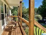 1261 Kings Forest Cir - Photo 3