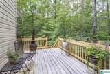 261 Oak Forest Trl - Photo 14