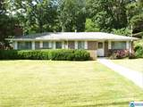 850 Sherwood Forest Dr - Photo 1