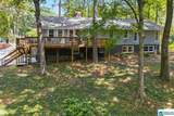 1815 Chanbury Cir - Photo 9