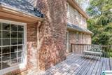 3115 Old Ivy Rd - Photo 38