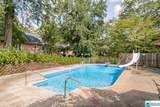 3115 Old Ivy Rd - Photo 42