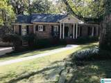 3545 Spring Valley Rd - Photo 3