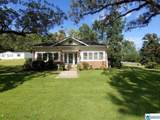 110 Granberry Dr - Photo 1