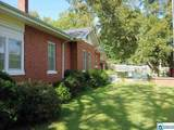 110 Granberry Dr - Photo 3