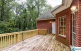 22853 Charles Collier Ln - Photo 14