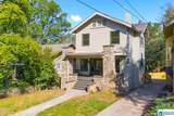1118 16TH AVE - Photo 2