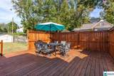 1225 Forest Ln - Photo 37