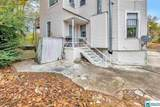 2011 14TH AVE - Photo 26