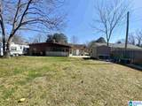 205 Meadow Lane Drive - Photo 8