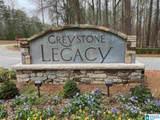1380 Legacy Drive - Photo 4