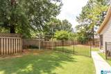 3 Old Ivy Place - Photo 45
