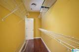 2085 Arbor Hill Parkway - Photo 12