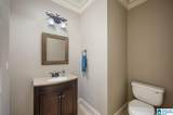 2085 Arbor Hill Parkway - Photo 14