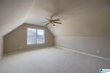 2085 Arbor Hill Parkway - Photo 15