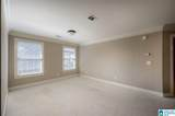 2085 Arbor Hill Parkway - Photo 16