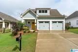 1328 Shades Terrace - Photo 2