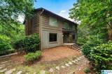 2600 Buttewoods Drive - Photo 2