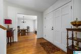 2600 Buttewoods Drive - Photo 4