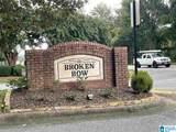5499 Broken Bow Drive - Photo 3
