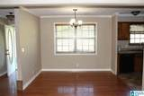 1058 Forest Hills Drive - Photo 10