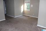 1058 Forest Hills Drive - Photo 13