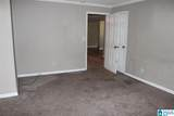 1058 Forest Hills Drive - Photo 14