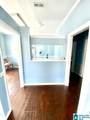 226 Quintard Avenue - Photo 2