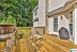 8447 Clayton Cove Rd - Photo 25