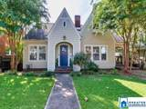 3517 8TH AVE - Photo 4