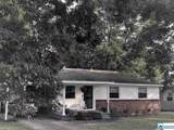 1339 Montevallo Rd - Photo 2
