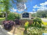 1706 Patton Creek Ln - Photo 1